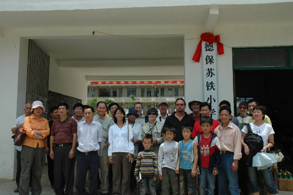 2008 - group at cycad school